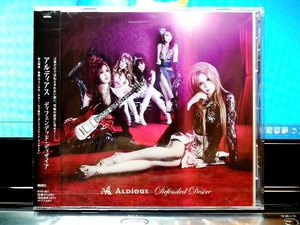 Aldious ~アルディアス~'s Songs | Stream Online Music Songs ...