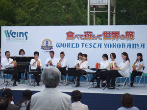 world festa yokohama 2008