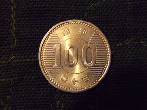 old 100 coin