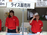 Curry Expo 2010