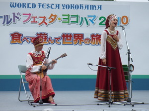 World Festa Yokohama 2010