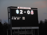 Shonan BMW Stadium