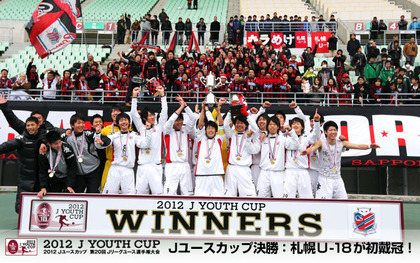 1358039578-youth_top_final.jpg