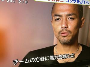 小野伸二の画像 p1_29